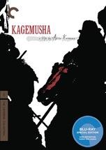 Kagemusha-blu-ray-criterion scr