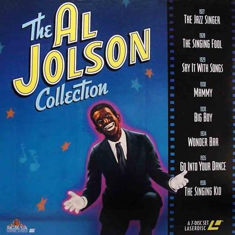 Jolson_Box