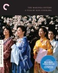 The-Makioka-Sisters--The-Criterion-Collection--Blu-ray---1983