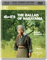 Ballad-of-narayama-blu-ray